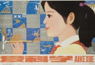 Love Science, Chinese Cultural Revolution