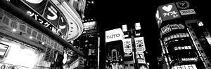 Low Angle View of Buildings Lit Up at Night, Shinjuku Ward, Tokyo Prefecture, Kanto Region, Japan