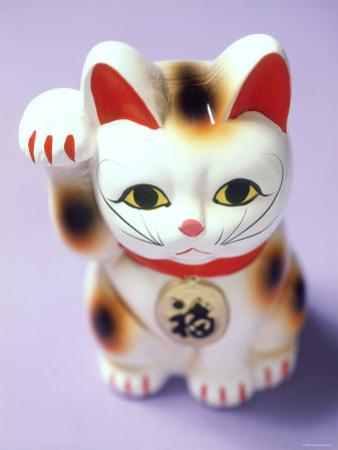 Lucky Mascot Cat (Maneki-Nekko), Japan