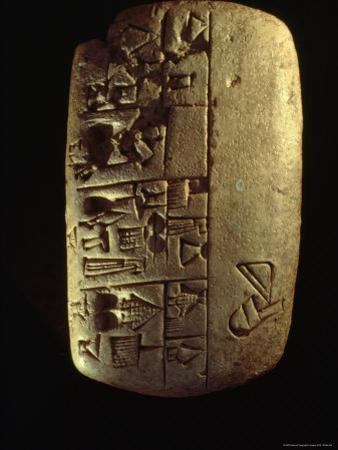 A Description of Commodities Written in Cuneiform on a Mesopotamian Clay Tablet by Lynn Abercrombie