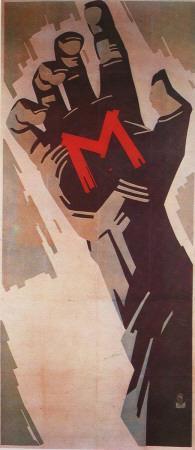 https://imgc.allpostersimages.com/img/posters/m-germany-style_u-L-F4SAOV0.jpg?artPerspective=n