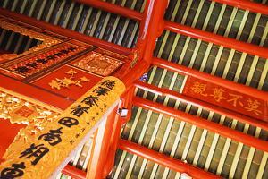 Hainan Temple Interior by Macduff Everton