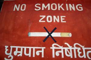 No Smoking Sign at Pokhara Airport by Macduff Everton