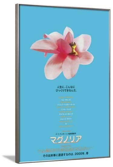 Magnolia - Japanese Style--Framed Poster