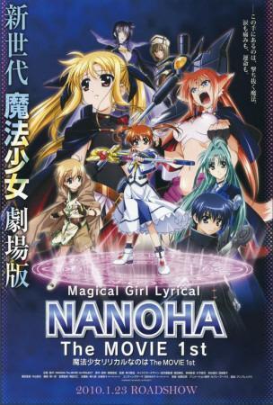 https://imgc.allpostersimages.com/img/posters/mahou-shoujo-ririkaru-nanoha-the-movie-1st-japanese-style_u-L-F4S5AK0.jpg?artPerspective=n