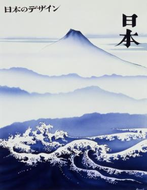 Moods of Mount Fuji by Malcolm Greensmith