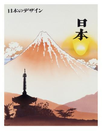 Moods of Mount Fuji