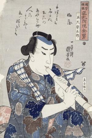 https://imgc.allpostersimages.com/img/posters/man-playing-a-flute_u-L-PLELYB0.jpg?p=0
