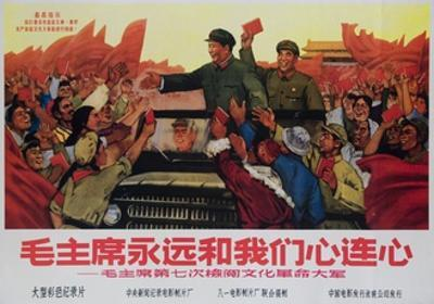 Mao Is Always Connected to Our Hearts, Chinese Cultural Revolution