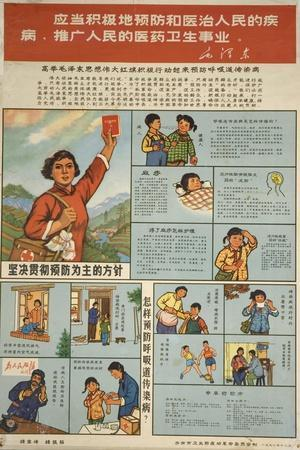 https://imgc.allpostersimages.com/img/posters/mao-on-treating-respiratory-infections_u-L-PWBADN0.jpg?artPerspective=n