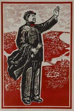 Mao Zedong Portrait, Chinese Woodblock Propaganda Poster