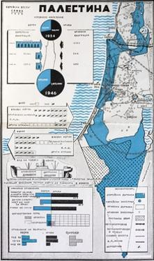 Map of Palestine Showing the Increase in Jewish Population Between 1934 and 1956