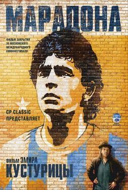 Maradona by Kusturica - Russian Style