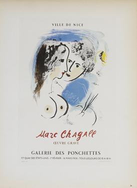 Galerie des Ponchettes by Marc Chagall