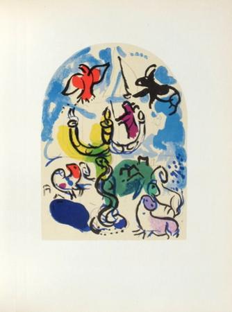 Jerusalem Windows : Dan (Sketch) by Marc Chagall