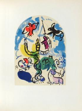 Jerusalem Windows : Dan (Sketch) by Marc Chagall