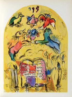 Jerusalem Windows : Levi by Marc Chagall