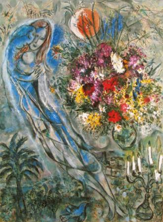 Les Amoureux en Gris, c.1960 by Marc Chagall