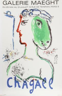 The Artist as a Phoenix: Galerie Maeght by Marc Chagall