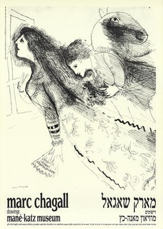 The First Encounter by Marc Chagall