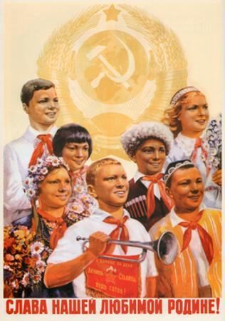 Glory to Our Beloved Motherland!, 1950