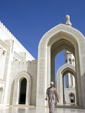 Muscat, the Grand Mosquea Is a Magnificent Example of Modern Islamic Architecture, Oman by Mark Hannaford