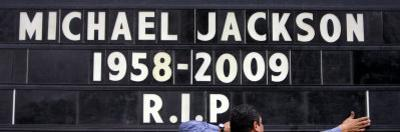 Marquee Tribute to Michael Jackson, Hotel near Staples Center, July 7, 2009