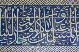 Decorative Tiles in Topkapi Palace, Istanbul, Turkey, Western Asia by Martin Child