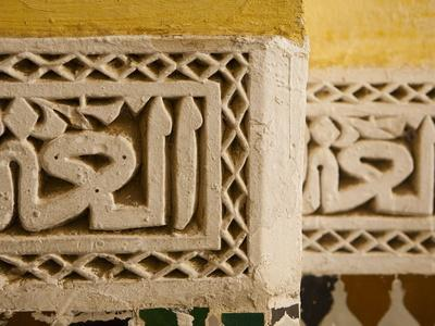 https://imgc.allpostersimages.com/img/posters/mausoleum-of-moulay-ismail-meknes-morocco-north-africa-africa_u-L-PFO2CJ0.jpg?p=0
