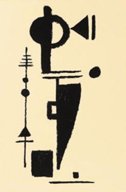 Formspiel, c.1948 by Max Ackermann