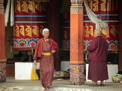 https://imgc.allpostersimages.com/img/posters/memorial-chorten-thimphu-bhutan_u-L-PHAK2U0.jpg?p=0