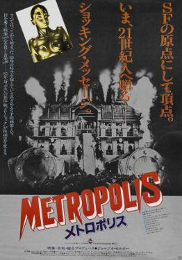 Metropolis, Japanese Movie Poster, 1926