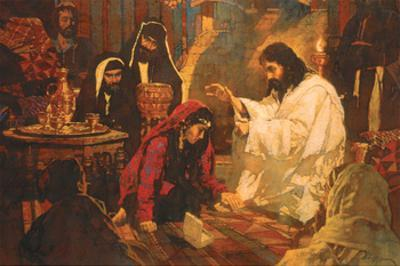 The Annointing of Forgiveness