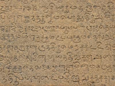Sanskrit Writing on the Granite Wall of Brihadeeshwara Temple by Michael Melford