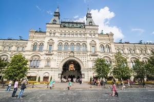 Gum, Large Department Store on Red Square in Moscow, Russia, Europe by Michael Runkel