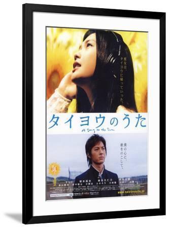 Midnight Sun - Japanese Style--Framed Poster