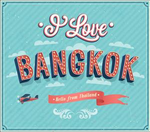 Vintage Greeting Card From Bangkok - Thailand by MiloArt