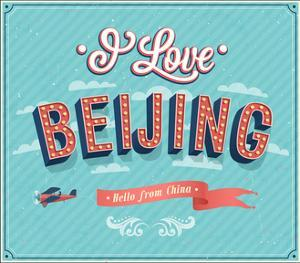 Vintage Greeting Card From Beijing - China by MiloArt