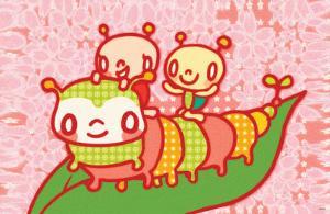 Caterpillar Ride by Minoji