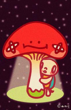 Minoji Mushroom Light