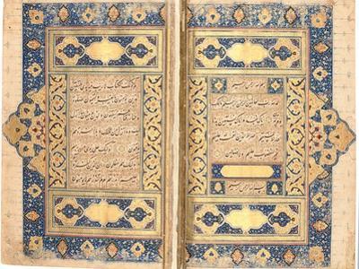 Qur'An, Probably Tabriz, C.1540-50