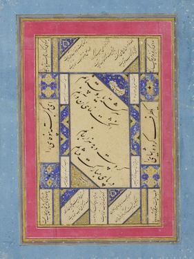 Calligraphy on the Reverse of an Illustration of Solomon and the Queen of Sheba, C.1760 by Mir Kalan Khan