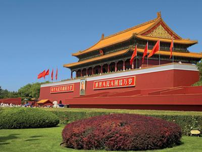 Gate of Heavenly Peace Gardens, the Forbidden City, Beijing, China by Miva Stock