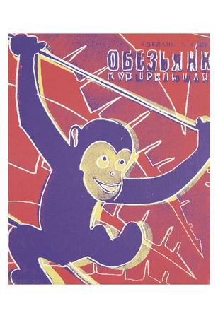 https://imgc.allpostersimages.com/img/posters/monkey-1983_u-L-F8L1BI0.jpg?p=0