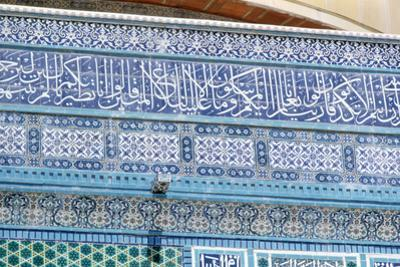Mosaic Detail, Dome of the Rock, Jerusalem, C687-692