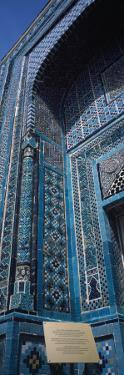 Mosaic on the Wall of a Mausoleum, Shah-I-Zinda, Samarkand, Uzbekistan