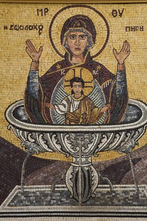 https://imgc.allpostersimages.com/img/posters/mosaics-on-the-wall-of-st-george-s-church-madaba-jordan-middle-east_u-L-PWFT4G0.jpg?p=0