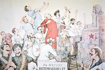 https://imgc.allpostersimages.com/img/posters/mother-russia-being-sacrificed-on-the-altar-of-bolshevism-1917_u-L-PPTFU10.jpg?p=0