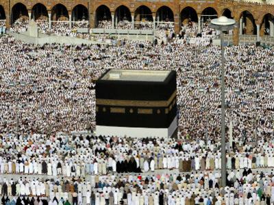 Muslim Pilgrims Performing the Hajj, at the Afternoon Prayers Inside the Grand Mosque, Mecca