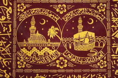 https://imgc.allpostersimages.com/img/posters/muslim-prayer-carpet-palestinian-authority_u-L-Q1GYHQS0.jpg?artPerspective=n
